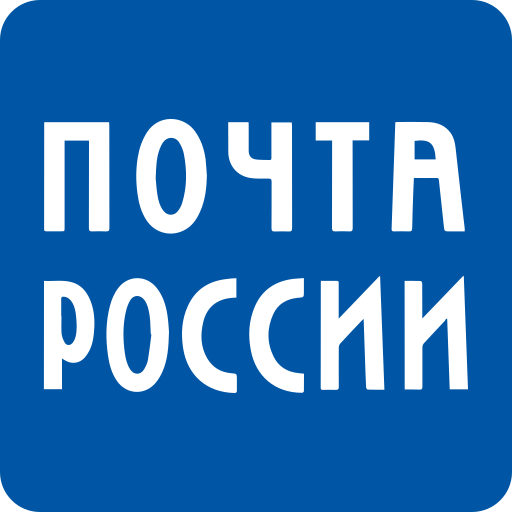 Track Russian Post